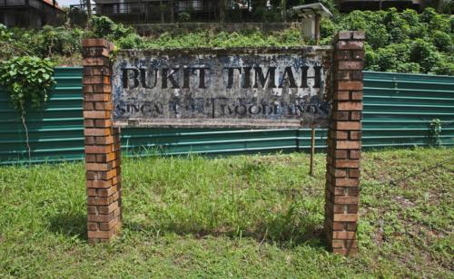 Bukit Timah station sign